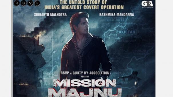 sidharth-malhotra-to-headline-espionage-thriller-mission-majnu