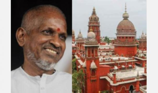 prasath-studio-condition-ilayaraja-approval-high-court-permission-to-meditate-one-day