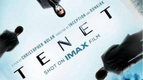 tenet-most-watched-film-in-india-post-lockdown