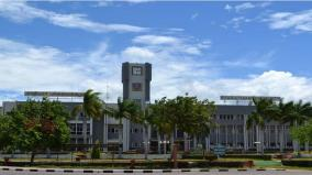 free-training-for-civil-service-examination-with-a-monthly-stipend-of-rs-3-000-bharathiyar-university