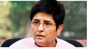 universities-must-offer-police-cadets-kiran-bedi