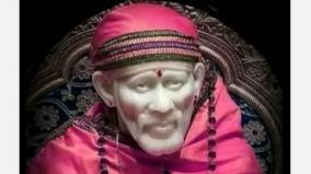 saibaba-udhi-vibhudhi