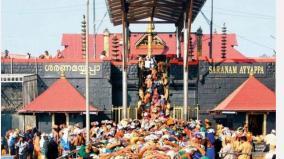 kerala-govt-moves-sc-against-hc-order-increasing-number-of-pilgrims-to-sabarimala-temple
