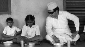 mgr-look-in-thalaivi-movie-revealed