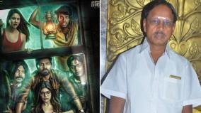 tirupur-subramaniam-audio-about-studio-green-press-release-regarding-katteri-postponed