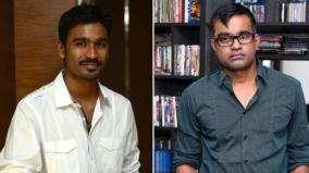 dhanush-tweet-about-selvaraghavan-movie