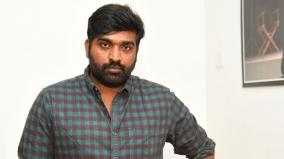 10-years-of-vijay-sethupathi