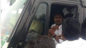 tmc-party-men-blocked-udayanidhi-car