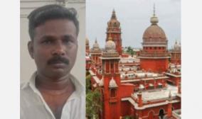 thiruvarur-lawyer-s-murder-wife-s-case-seeking-cbi-probe-high-court-issues-notice-to-police