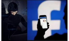 accustomed-to-cheating-like-a-girlfriend-on-facebook-rs-40-5-lakh-scam-against-chennai-youth-nigerian-citizen-arrested