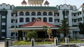 trichy-bharathidasan-university-recruitment