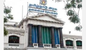 transfer-of-6-ias-officers-government-of-tamil-nadu-order