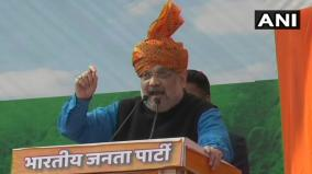 pm-modi-is-the-true-well-wisher-of-farmers-amit-shah