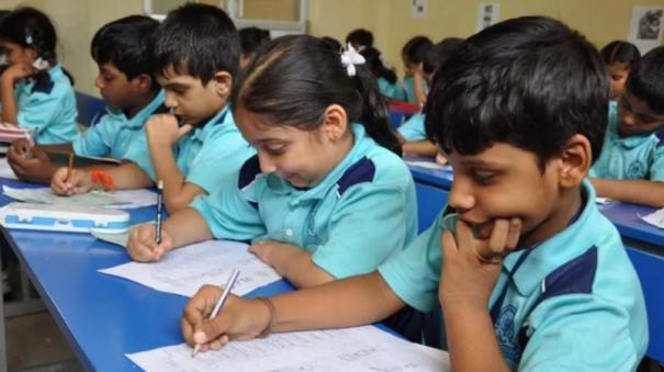 national-means-cum-merit-scholarship-scheme-examination-nmms