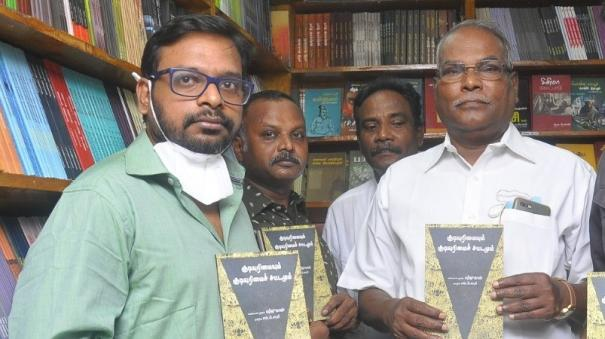 books-are-the-weapon-that-strengthens-the-thinking-that-underlies-labor-k-balakrishnan-speech