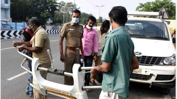 removal-of-4-wheeler-bumpers-in-coimbatore-transport-department-fined-rs-3-27-lakh-in-10-days