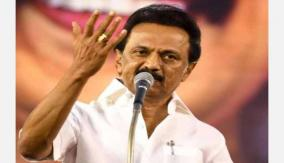 some-have-set-out-to-bring-about-a-change-in-the-country-that-change-will-take-place-under-the-leadership-of-the-dmk-stalin