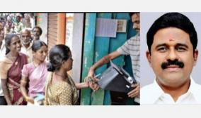 no-need-for-fingerprints-to-get-pongal-prize-of-rs-2-500-minister-kamaraj