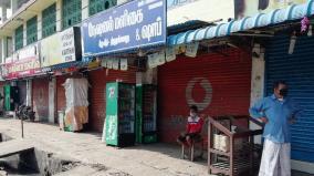 devotees-affected-in-karaikkal