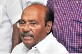 ramadoss-urges-to-change-exam-model-for-judges