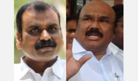i-don-t-know-if-the-bjp-is-talking-like-they-don-t-understand-edappadi-palanisamy-is-the-chief-ministerial-candidate-minister-jayakumar