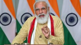 bjp-to-hold-25-webinars-to-push-idea-of-one-nation-one-election