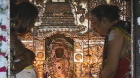 saturation-ceremony-at-thirunallar-participation-of-a-small-number-of-devotees