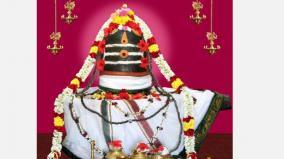 sunday-raaghu-kaalam-pradhosham