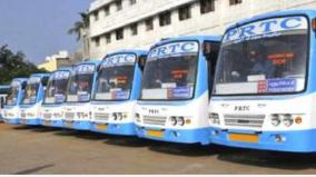 prtc-employees-across-pondicherry-state-indefinite-strike-from-tomorrow