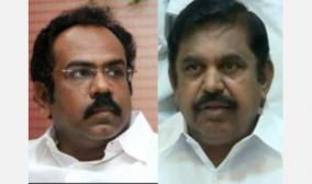 is-saffron-dye-for-thiruvalluvar-on-government-education-television-whoever-did-it-needs-drastic-action-gold-south-insists