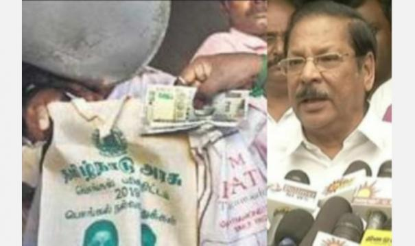 pongal-gift-rs-2500-token-ministers-like-aiadmk-giving-picture-dmk-complains-with-chief-electoral-officer