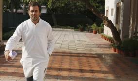 rahul-gandhi-leaves-for-abroad-for-short-personal-visit