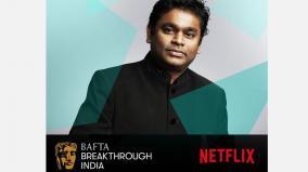 ar-rahman-work-that-bafta-plans-to-do-in-india-far-beyond-bollywood