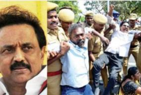 dmk-should-put-pressure-on-tamil-nadu-government-to-cancel-disciplinary-action-against-government-employees-including-teachers-jacto-geo