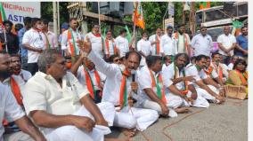 hold-local-body-elections-bjp-protests-besiege-the-municipality