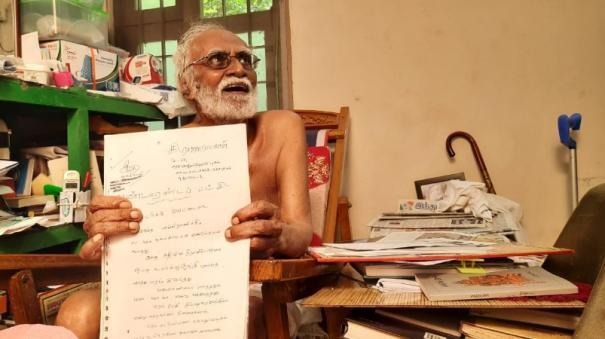 ki-rajanarayanan-announcement-on-royalty-about-his-books