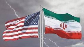 america-vs-iran