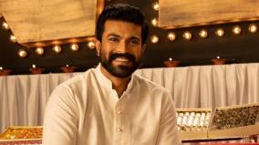 actor-ram-charan-tests-positive-for-covid-19