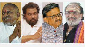 harivarasanam-award