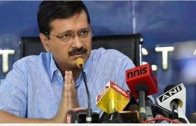 delhi-government-will-provide-dry-rations-to-students-for-6-months-arvind-kejriwal
