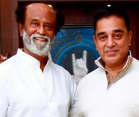 kamalhaasan-on-rajinikanth-announcement