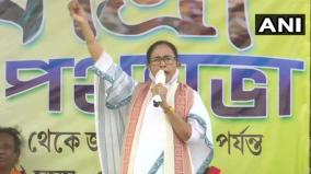 tagores-land-will-never-allow-hate-politics-to-overpower-secularism-mamata
