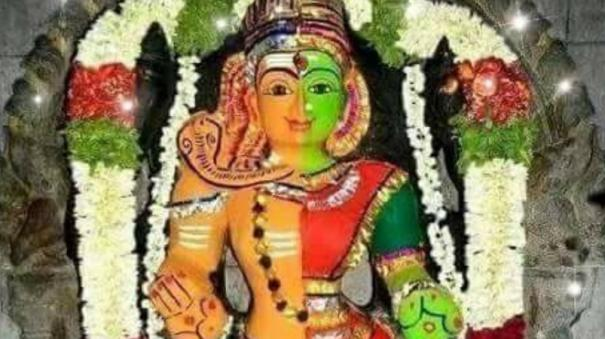 arthanareeswarar