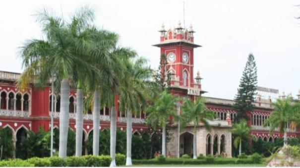 opposition-to-transfer-of-surplus-teachers-of-annamalai-university-to-coimbatore-agricultural-university