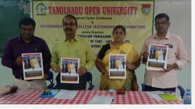 opportunity-to-study-2-degrees-simultaneously-organized-by-tamil-nadu-open-university
