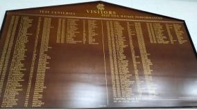 ajinkya-rahane-all-set-to-have-his-name-engraved-in-the-mcg-honours-board