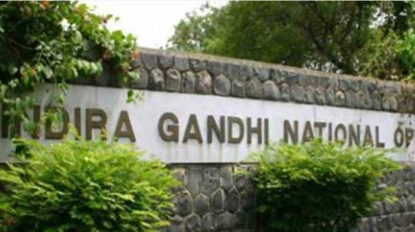 ignou-admission-2020-registration-ends-today