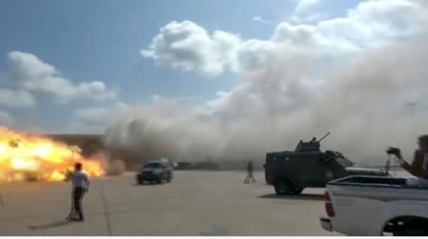 a-large-explosion-struck-the-airport-in-the-southern-yemeni-city-of-aden