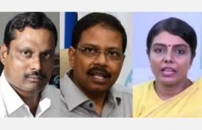 7-ias-officers-in-the-rank-of-tamil-nadu-secretary-promotion-as-principal-secretary