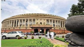 rajya-sabha-saw-the-lowest-number-of-sittings-ever-in-2020